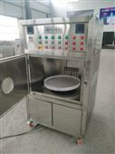 箱式微波设备 微波杀菌干燥设备