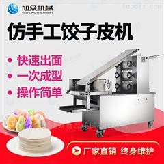 JGB-803商用仿手工饺子皮机制作虾饺皮机多少钱