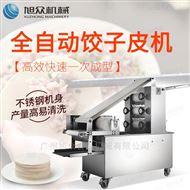 JGB-803自动商用不锈钢饺子皮机旭众工厂
