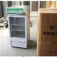 饮料冷藏柜