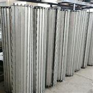 山東鏈板-勇利-不銹鋼鏈板 烘干機沖孔鏈板