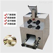 西安诚泰厂家直销全自动饺子皮机不锈钢饺子皮机