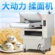 武汉诚泰厂家直销全自动揉面机多功能揉面机