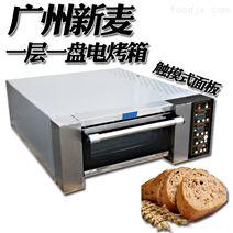 广州新麦电烤箱sm-901C单层烤箱商用