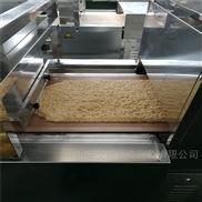 小麦胚芽干燥机 济南微波设备厂家