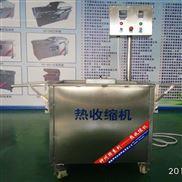 全自动热收缩膜包装机 小型收缩食品封口机