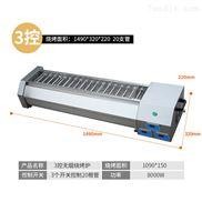 专业生产过环保上海无烟黑金刚电热烤串炉