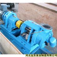 输送酚醛树脂泵采用内啮合转子泵