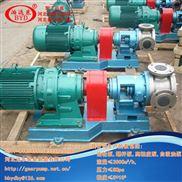 高粘度胶液输送泵