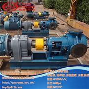 远东泵业输送高粘度沥青泵