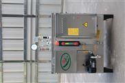 节能环保电热蒸汽发生器36KW电锅炉