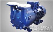 水环式真空泵及压缩机