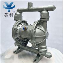 铸铁气动隔离泵