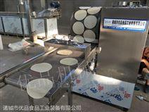 优品新款电磁节能环保烤鸭饼机