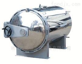 榨菜罐头蒸汽杀菌锅