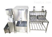 全自动豆腐机组成套设备