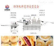 辉德机械鲜花饼生产设备