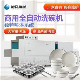 XZ-4800全自动厂家直销清洗消毒烘干一体机洗碗机