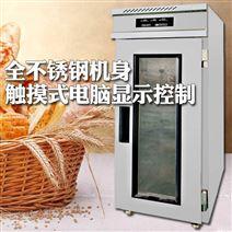 新麦SM-18S 18盘醒发箱 用全自动