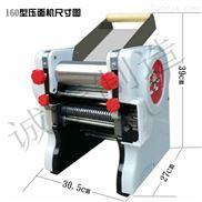 运城新品上市多功能不锈钢家用压面机