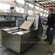 多功能桃酥饼干机 上海小型粗粮桃酥机工厂