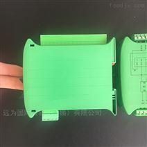 意大利EUROGI控制器99E029600 EMAD108 原装
