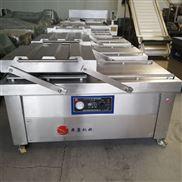 DZ700四封条小榨菜真空包装机封口机