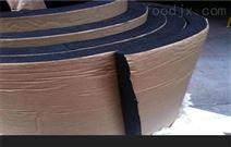 橡塑板、防火橡塑保温板价格