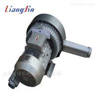 2QB 820-SHH4715KW干燥设备专用高压鼓风机