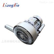 7.5KW雙段式高壓漩渦氣泵