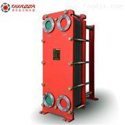 供应北京中频炉沸克304不锈钢板式冷却器