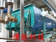 納米級超細碳酸鈣雙槳葉干燥機