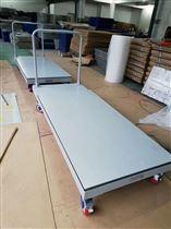 DCS-HT-Y1.2x1.5m移动式地磅 重庆2吨带轮子移动磅秤