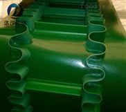 绿色裙边挡板输送带厂家直销