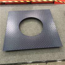 DCS-HT-A化工厂2T罐装电子地磅 3T磅秤中间开圆形孔