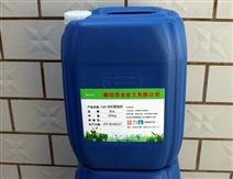 廊坊高效環保鍋爐防垢劑市場價格