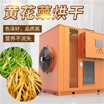 空氣能熱泵烘干機食品果蔬除濕機