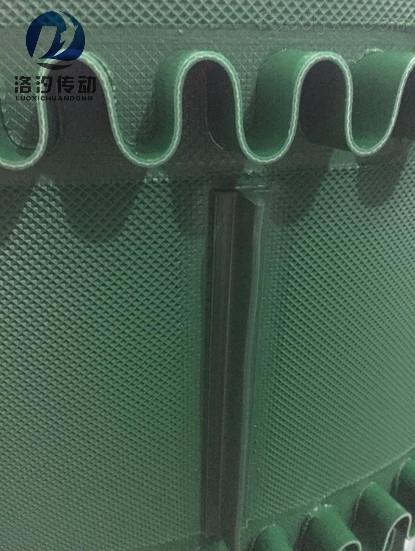 绿色加裙边PVC输送带厂家直销