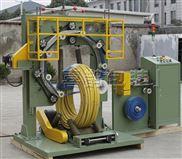 胶管缠绕膜包装机
