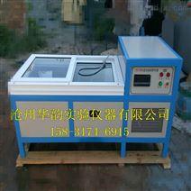 水泥試件養護箱(水泥恒溫水養護箱)
