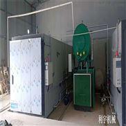 電加熱食用菌滅菌鍋柜