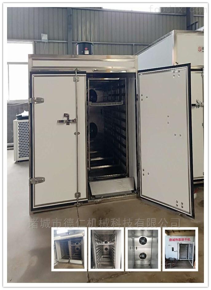 海鲜加工设备全自动黄鱼冷风干燥机