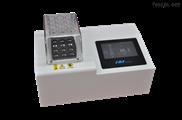 COD氨氮检测仪