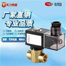 供应直动式黄铜电磁阀1273010-03