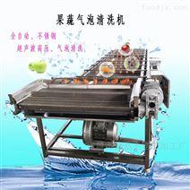 魚骨清洗機  高壓氣泡魚類深加工設備