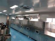 隧道式食品微波殺菌設備的優勢