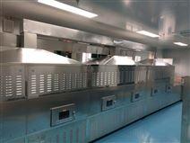 濟南立威薏米微波烘焙設備特點和優勢