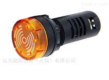 供應愛可信工業指示燈帶燈蜂鳴器多色螺釘式