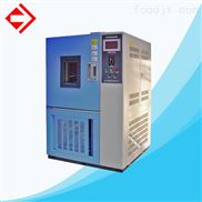 武汉国量YG216织物透湿量测试仪