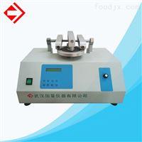 织物耐磨机-耐磨耗试验机